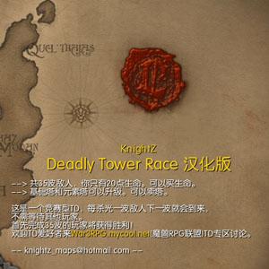 [冰封地图]Deadly