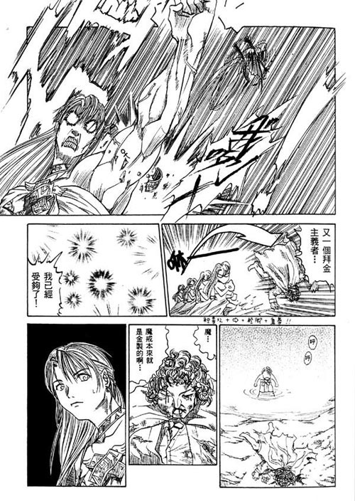 (一弘)] 堕狂系列六部(东方) - 蚁后同人动漫资源区 - 美女游戏.