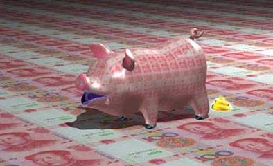 超图片a图片搞笑系列表情:猪掉钱堆里晚安想我经典包图片的你图片