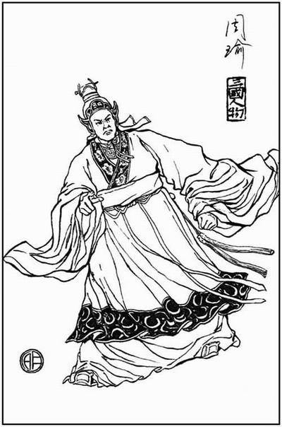 王者荣耀周瑜手绘线稿