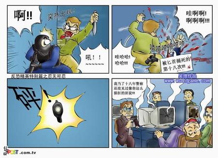 轮雯雅婷漫画_