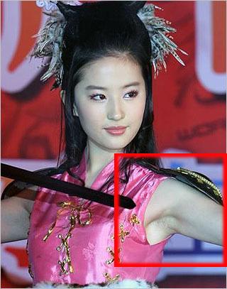 腋毛の画像 p1_4