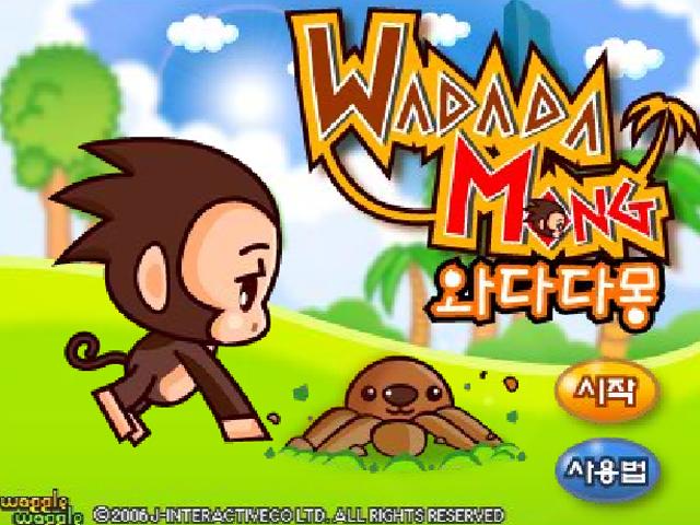 可爱的小猴子被大灰狼追,追上了就要被吃掉!帮它逃开狼吻吧!