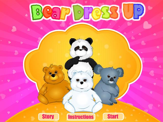 熊宝宝穿衣