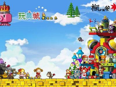 《冒险岛》玩具城新改版上线