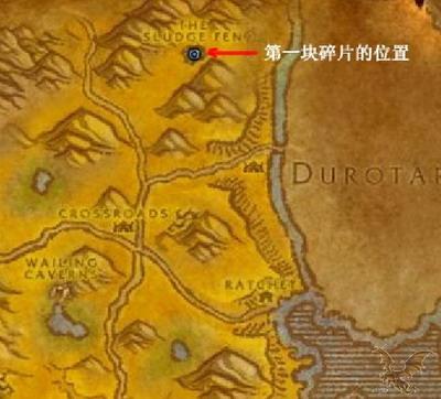 [魔兽世界]德鲁伊职业任务图文详解