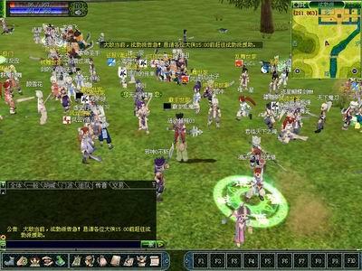 免费游戏将主导未来的中国市场_热血江湖官方