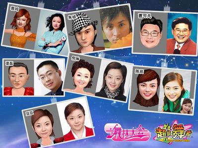 本次公开亮相的主持人有7位,分别是陈辰,夏磊,袁鸣,朱桢,曹可凡,倪琳