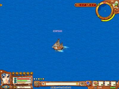 海之乐章 首座11级轮船靠岸赤色大陆