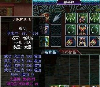 x10qq游戏_QQ游戏X10专用全屏分辨率相当给力欢迎下载