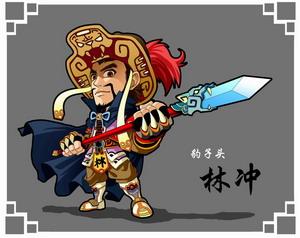 水浒传人物形象图片