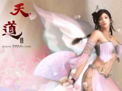 韩国3d网游《天道ol》