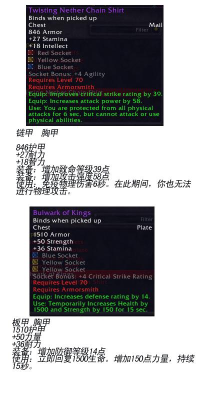 中文版神器展:纳鲁的逆天祝福