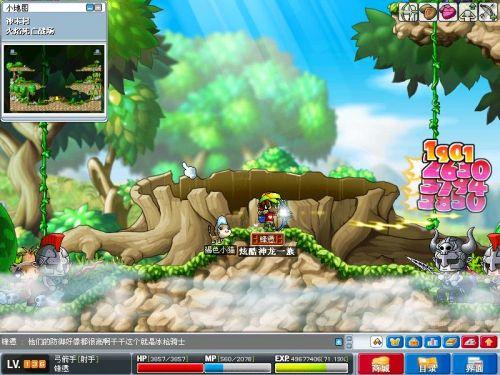 [冒险岛]新地图神木村的高级怪物
