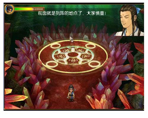 《上古神器3仙岛录》完美除错版试玩_06游戏彩虹桥通关能游戏吗图片