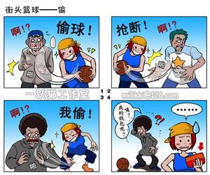 动漫 卡通 漫画 头像 300_250图片