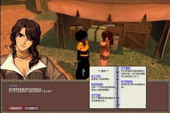福利限定解除_解除跑尸烦恼暗黑3等级上限定为60网络游戏