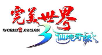 章 仙境奇缘 logo惊艳亮相图片