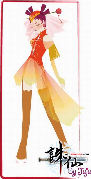 《诛仙OL》时装设计内秀女孩展华!意思大赛三班制什么机械图片