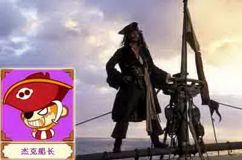 加勒比女海盗3完整版