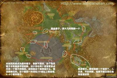 相关要点总结: 魔兽世界80-85在哪里做任务:  奥格力量谷有个告示牌