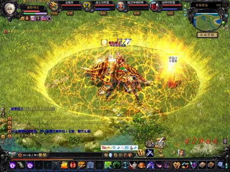 《魔域》幻兽骑士秘笈 助力玩转异能者_05新版