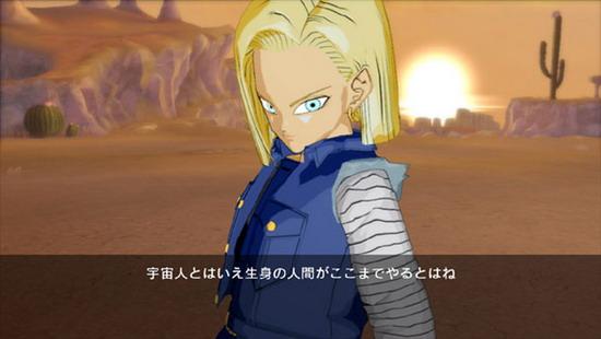 《龙珠Z限界v限界》最新游戏画面_CG同人古风bl漫画图片