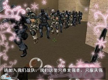 《穿越火线》东北战队惊现QQ网吧宝贝_05新