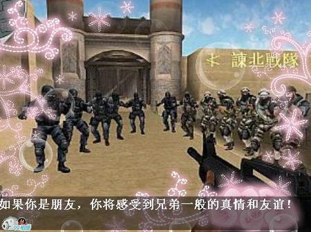 CF战队排名系统出炉 打造最大战队规模_05新