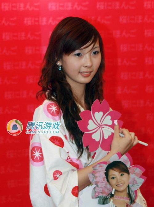 ChinaJoy美女:连体美女争妍斗丽性感美女和服程彤颜图片