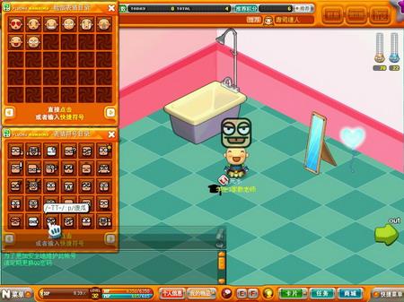 网络游戏《QQv趣味岛》搞笑趣味大践行精神搜集表情雷锋包表情图片