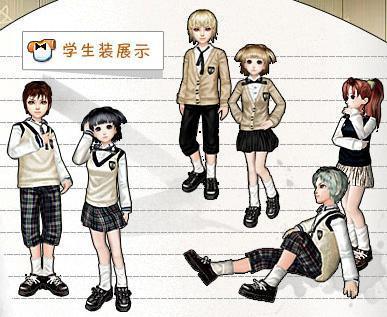 时尚校服手绘设计图