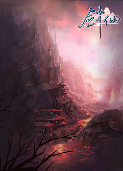 搜狐仙侠网游《剑仙》9月19日开启封测_05新