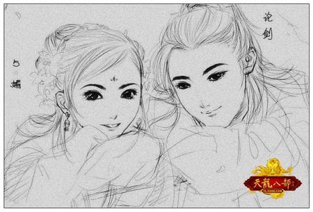mm玩家手绘《天龙》俊男美女古装插画