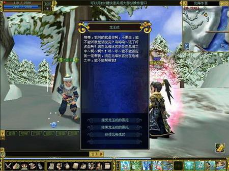 腾讯首页 游戏频道 > 热血江湖官方动态 > 正文   《玄冰迷宫》本次