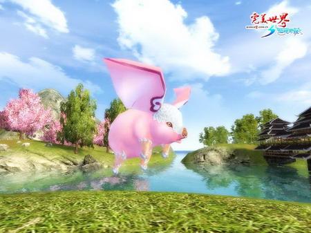 三,飞天猪  宠物名称:无敌小飞猪  宠物种族:飞天猪  宠物特长:吃饭