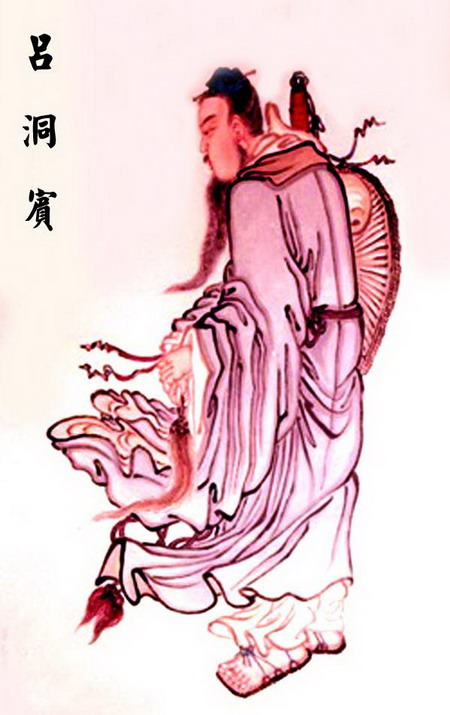 八仙过海晒地下城与勇士中的中国拳谱; 地下城与勇士:八仙过海dnf中