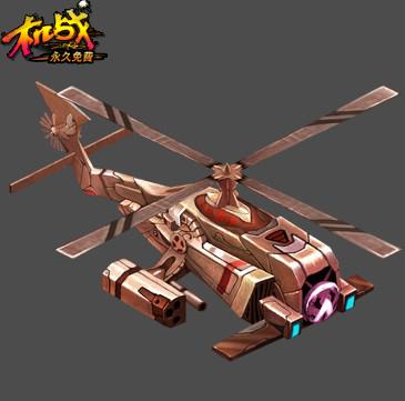 直升机演变史《机战》引领未来概念