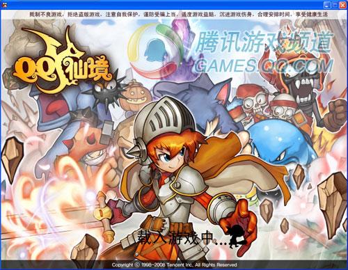 曾经就很喜欢 冒险岛 的游戏画面的风格,在 qq仙境由于添加了y轴,就使