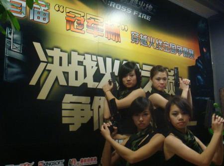 《穿越视频》冠军杯火线引爆泉城体祼性感美女v视频图片