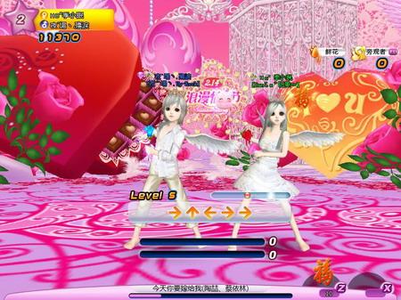 最浪漫的舞蹈_最浪漫的舞蹈游戏