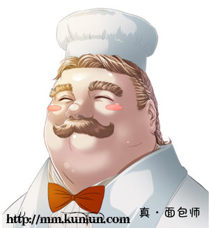 傅政华被查司法部表态