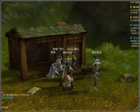 《永恒之塔》内测首日玩家排队上厕所