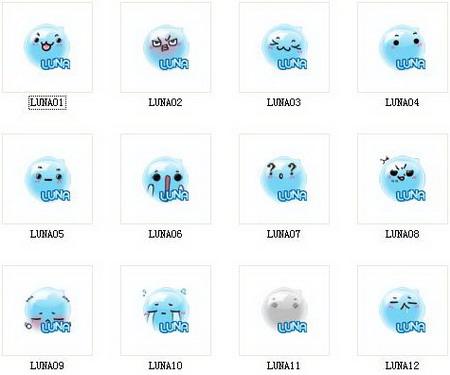 LUNA玩家a玩家表情表情包元图片二次动态拥抱聊天可爱自制全球图片