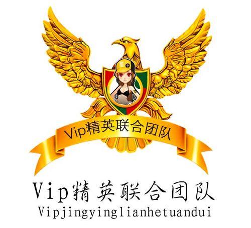 qq飛車車隊logo&徽章設計大賽