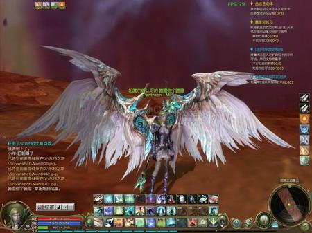 《永恒之塔》超级华丽大翅膀图片秀