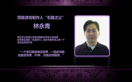 《QQ西游》封测报名开始了cnfree.org