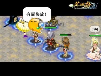 游戏频道 > [英雄岛]新闻09