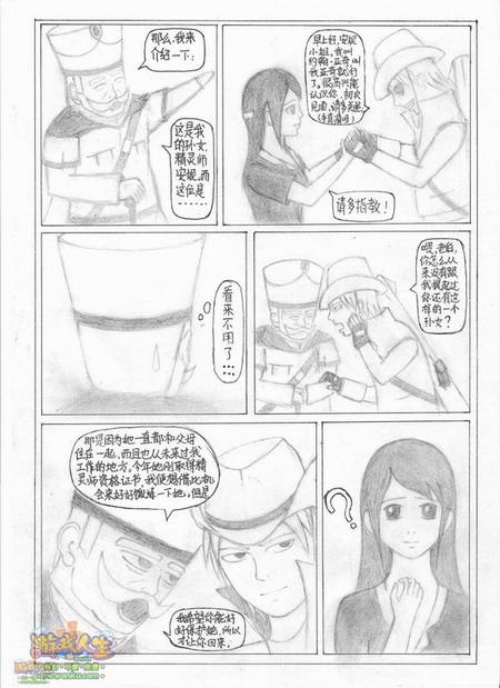 lol福利小说_