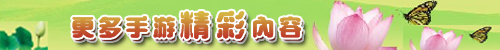 叁国志13华语配音预告第叁弹叁国战事又即兴